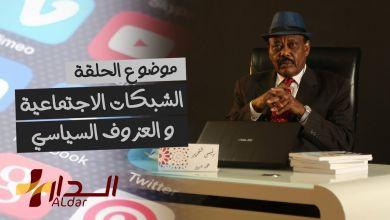 صورة the negative impact of social media upon political participation-الشبكات الاجتماعية و العزوف السياسي