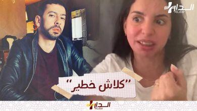 صورة بصورة وتدوينة.. فيصل عزيزي يسخر من صاحبات ''روتيني اليومي'' ومقالب ''العكايز''