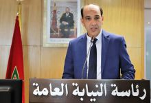 Photo of النيابة العامة حريصة على التصدي بكل صرامة لأي مخالفة لحالة الطوارئ الصحية