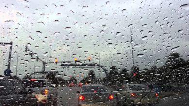 صورة مقاييس التساقطات المطرية المسجلة بالمملكة خلال الـ24 ساعة الماضية