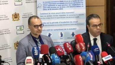 "Photo of وزارة الصحة ترصد أسباب ارتفاع الإصابات بـفيرس ""كورونا"" في المغرب"