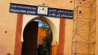 Photo of مستشفى ابن زهر بمراكش مجهز بشكل جيد للتكفل الأفضل بالمرضى