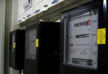 Photo of لتقليل التنقلات.. مكتب الماء والكهرباء يؤجل قراءة العدادات وتوزيع الفواتير إلى غاية نهاية حالة الطوارئ