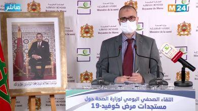 صورة جهة مراكش-آسفي… تسجل أكبر عدد من المصابين بكورونا اليوم الثلاثاء