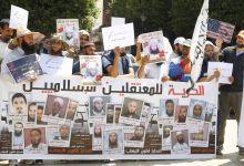 Photo of العفو الملكي يشمل معتقلين إسلاميين والمفرج عنهم يخضعون للفحص الطبي