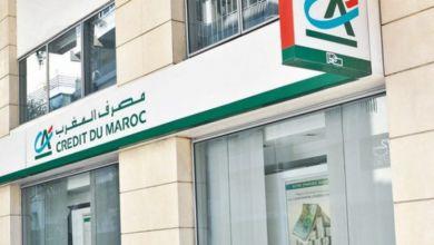 صورة مصرف المغرب يضع آلية لتأجيل سداد أقساط القروض العقارية والاستهلاكية