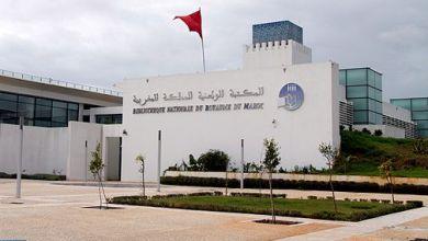 Photo of المكتبة الوطنية للمملكة المغربية تقترح مجموعة من الكتب الصوتية خلال فترة الحجر الصحي