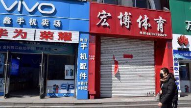 صورة الصين تسجل 108 إصابات جديدة وحالتي وفاة بكورونا