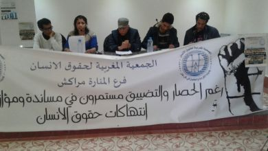 "Photo of حقوقيون يطالبون بالعناية بمهاجري جنوب الصحراء ووضع حد لمعاناتهم في عز ""كورونا"""