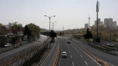 """صورة الكشف عن موقع تطوير """"أسلحة نووية"""" غير معلن في إيران"""