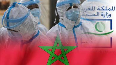 Photo of فيروس كورونا : تسجيل 21 حالة مؤكدة جديدة بالمغرب ترفع العدد الإجمالي إلى 638 حالة