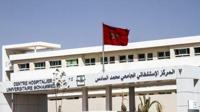 Photo of فيروس كورونا: وحدة للدعم النفسي لمهنيي الصحة بالمركز الاستشفائي الجامعي لفاس