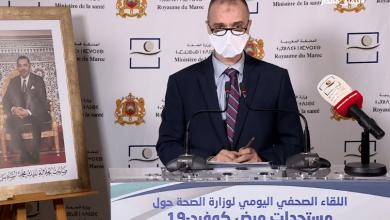 صورة تسجيل 190 حالة جديدة مصابة بفيروس كورونا ليرتفع العدد الإجمالي إلى 3758