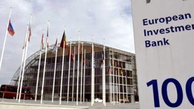 Photo of البنك الأوروبي للاستثمار يدعم القطاع الخاص المغربي من خلال خطوط ائتمان