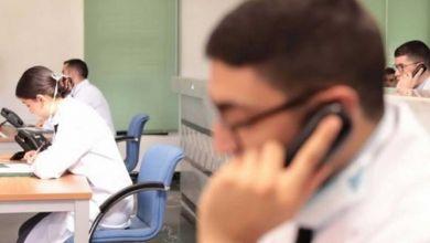 """صورة أطباء التجمع الوطني للأحرار يطلقون استشارات نفسية أمام فيروس """"كورونا"""""""