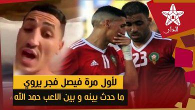 Photo of بعدما صمت لمدة طويلة … فيصل فجر يروي ما حدث بينه و بين اللاعب حمد الله