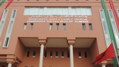 Photo of جامعة السلطان مولاى سليمان تنظم مسابقة للابتكار لإيجاد حلول ضد فيروس كورونا