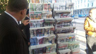 صورة وزارتا الثقافة والداخلية: الأكشاك والمكتبات يمكنها الاشتغال ابتداء من الثلاثاء بدون ترخيص