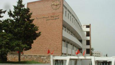 صورة جمعية مهندسي المدرسة المحمدية تعقد سلسلة ندوات عن بعد حول الفيروس التاجي