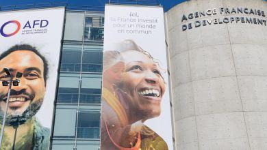 صورة الوكالة الفرنسية للتنمية تدعم الجماعات الترابية بالمغرب بـ100 مليون يورو