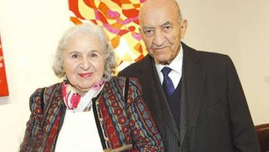صورة برقية تعزية ومواساة من جلالة الملك إلى أرملة المرحوم الأستاذ المجاهد عبد الرحمان اليوسفي