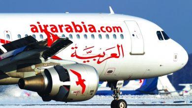 """صورة """"العربية"""" للطيران تقرر عدم استئناف الرحلات بين المغرب وبريطانيا قبل 15 يوليوز المقبل"""