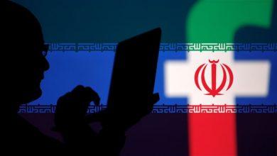 """صورة """"فيسبوك"""" يفضح صفحات إيرانية تستهدف المغرب ودول أخرى بحملات تضليلية منظمة"""