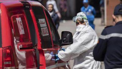صورة كوفيد-19 .. 549 إصابة مؤكدة بجهة درعة تافيلالت و219 حالة شفاء