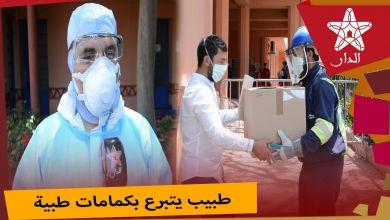 صورة طبيب من القطاع الخاص يتبرع بعدد من الكمامات وبعض المستلزمات الطبية لمستشفى ابن زهر بمراكش