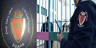 صورة كورونا المغرب.. مندوبية السجون تكشف عن مستجدات الوضع الصحي داخل المؤسسات السجنية