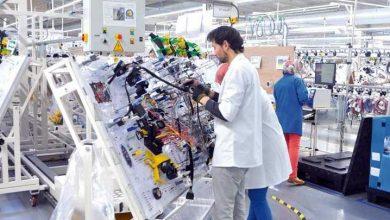صورة بلاغ مشترك لوزارة الداخلية ووزارة الصناعة والتجارة والاقتصاد الأخضر والرقمي