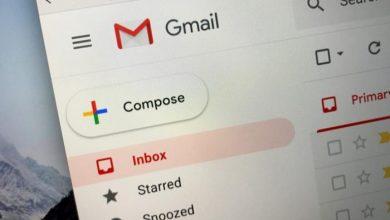 صورة 5 ميزات خفية في بريد Gmail.. تعرف عليها