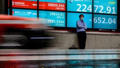 صورة الأسهم اليابانية تسجل أكبر تراجع يومي في 6 أسابيع مع ارتفاع الين
