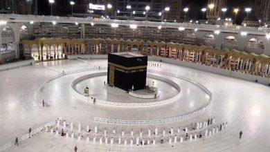 صورة السعودية تقرر إقامة حج هذا العام بأعداد محدودة جدا من المقيمين داخل المملكة