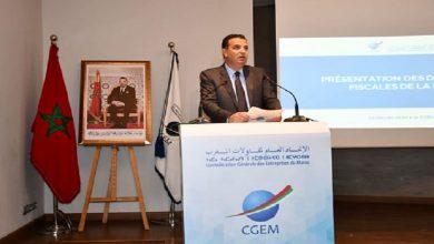 صورة الاتحاد العام لمقاولات المغرب يجدد ميزة المسؤولية المجتمعية للمقاولات لفائدة 5 مقاولات تابعة لمجموعة ماجوريل
