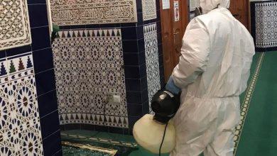 صورة إعادة فتح المساجد في مليلية المغربية المحتلة على ألا تتجاوز طاقتها الاستيعابية 75 ٪