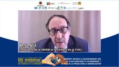 Photo of كلمة التقديم التي ألقاها الدكتور مولاي سعيد عفيف رئيس الجمعية المغربية للعلوم الطبية خلال الندوة الافتراضية حول سبل إنجاح الحجر صحيا واقتصاديا