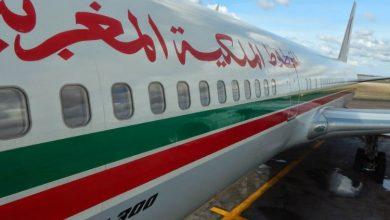 صورة الخطوط الملكية المغربية تواصل تعزيز برنامج رحلاتها الداخلية
