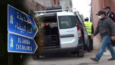 Photo of اعتماد سلسلة من التدابير للسيطرة على الوضع الوبائي بإقليم آسفي