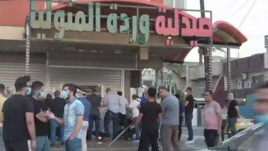 صورة اغتيال جديد برصاص مجهولين يستهدف صيدلانيا في بغداد