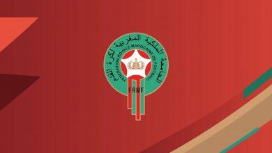 صورة لجنة الاستئناف تصدم مكونات الدفاع الجديدي وتزكي قرار اللجنة التاديبية بخصوص لقاء الرجاء