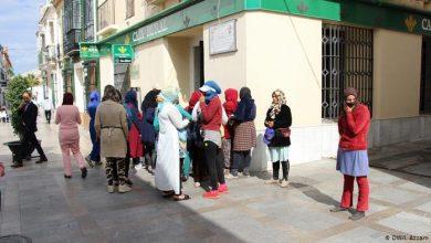 """صورة مغادرة الفوج الأخير من """"مغربيات الفراولة"""" لإقليم هويلفا باتجاه المغرب"""