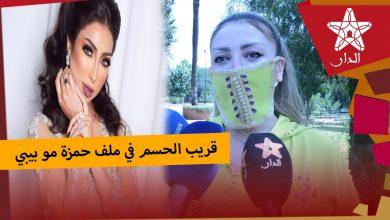 صورة سلطانة تصرح… دنيا بطمة حطوها مع المتهمين وقريب الحسم في قضية حمزة مو بيبي