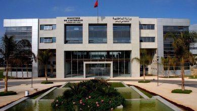 صورة وزارة الداخلية تعلن جملة من الإجراءات لتنظيم عمليات ذبح الأضاحي
