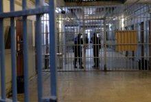 Photo of السجن المحلي بتاونات ينفي مزاعم سجين سابق بخصوص عدم تلقيه للرعاية الطبية