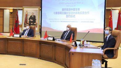 صورة المغرب يوقع إتفاقيتين مع مختبر صيني متخصص في إنتاج لقاح كورونا