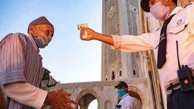 صورة 1325 إصابة و32 وفاة بكورونا في المغرب خلال 24 ساعة
