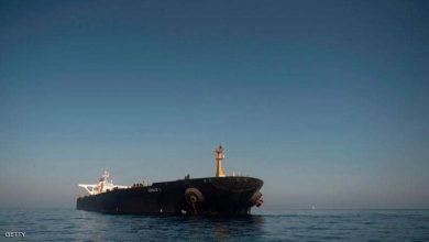 صورة واشنطن تؤكد ضبط أكبر شحنة نفط إيرانية