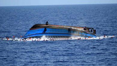 صورة مصرع عشرة أشخاص بغرق قارب في نيجيريا