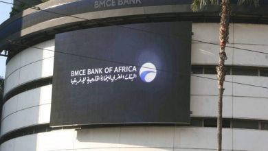 صورة مجموعة بنك إفريقيا تطلق منصة الكترونية خاصة بالقروض العقارية